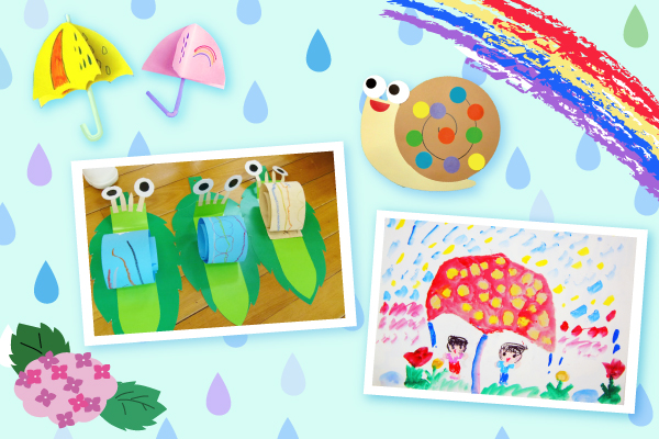 雨の日の絵画・製作特集