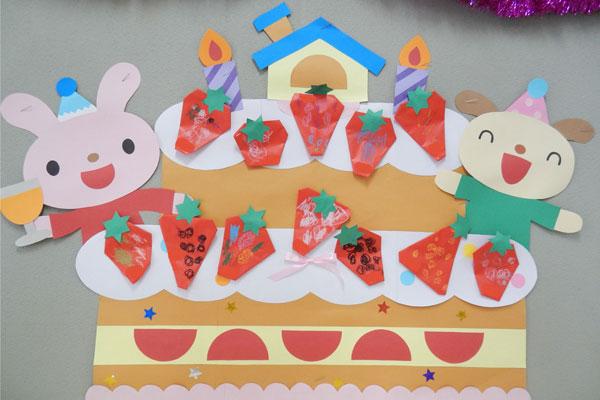 折り紙「いちご」(3歳児)