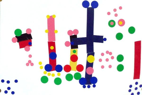 ビニールテープと丸シールで遊ぼう(5歳児)