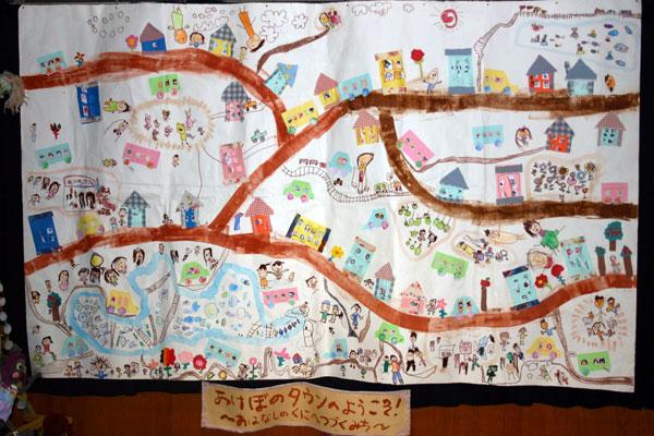 共同画「こんな町に住んでみたいなぁー!」(4歳児)