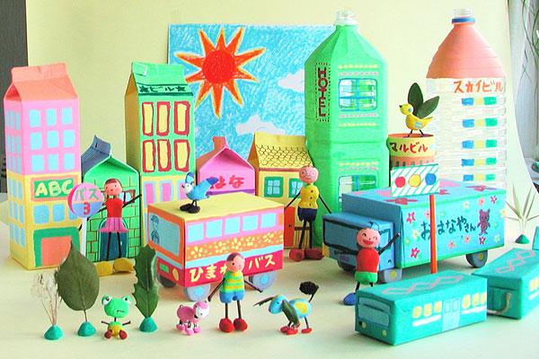 みんなで町づくり①乗り物、建物(4~5歳児)
