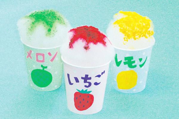 お祭りのお店屋さん「かき氷」製作(2歳児,3歳児,4歳児,5歳児)