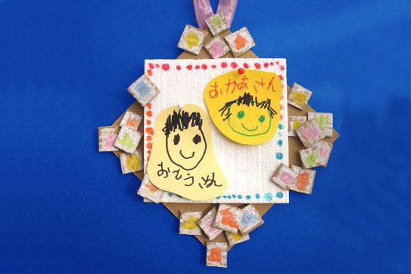 母の日・父の日プレゼント「メモボード」(3歳児,4歳児,5歳児)