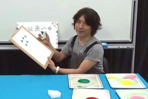 絵の具マスターになろう⑧筆以外のもので描こう その2