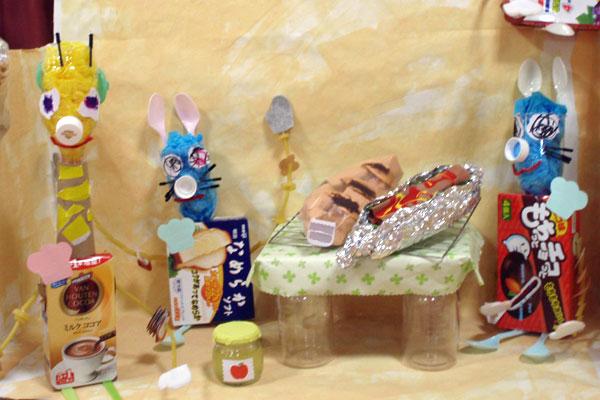 おひさまパン①動物(2歳児)