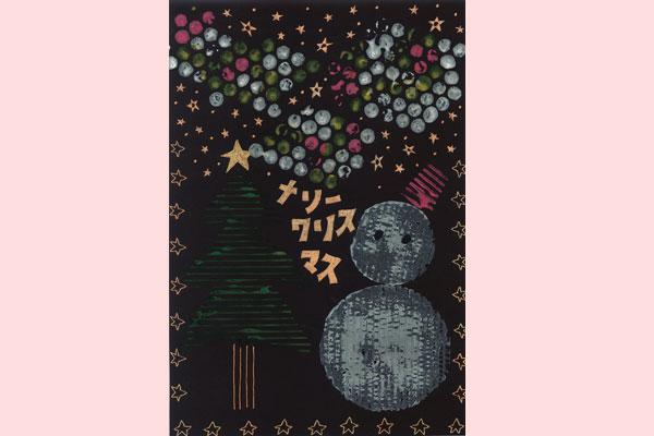 貼る版画でクリスマスカード (5歳児)