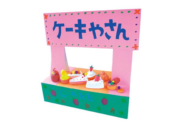 お祭りのお店屋さん「屋台」(5歳児)
