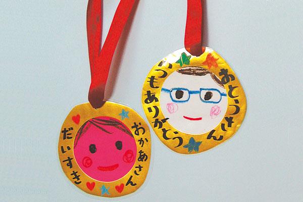 母の日・父の日プレゼント「似顔絵メダル」(4歳児,5歳児)