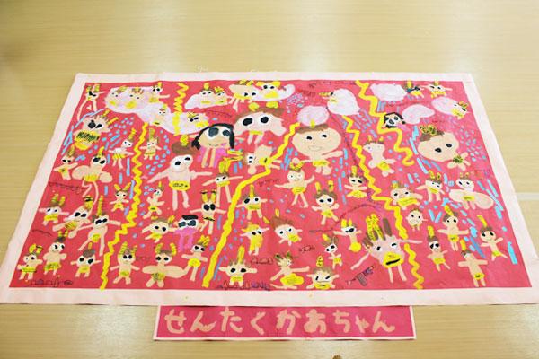 共同画「せんたくかあちゃん」(3歳児)