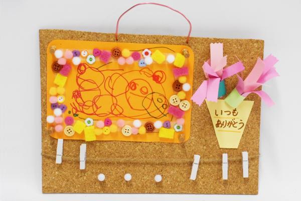 母の日プレゼント「お絵かき飾りのメモボード」 (2歳児)