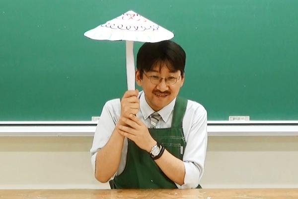 傘であそぼう ~線の模様~
