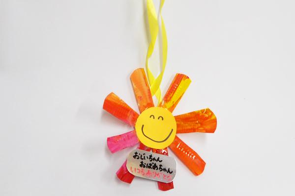 お花のプラカップメダル (3歳児)