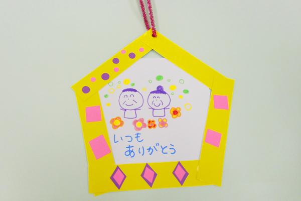 額入りメッセージカード(5歳児)