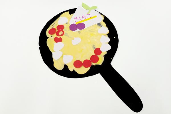 ぐるぐるパンケーキ屋さん(1歳児)