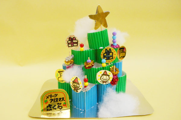 積んで飾ろう!段々クリスマスツリー(4歳児)