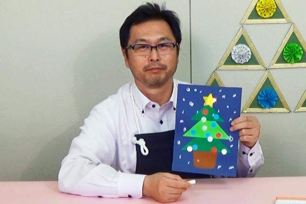 貼り絵のクリスマスツリー
