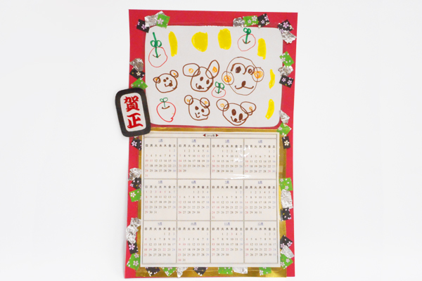 オリジナルカレンダー(4歳児)
