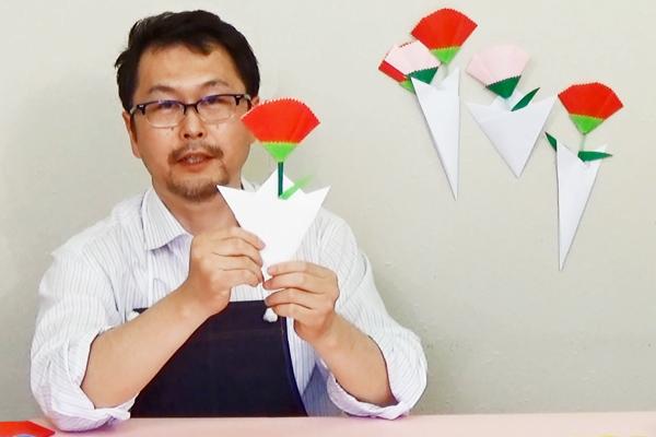 母の日のプレゼントをつくろう(2)お花をどうぞ