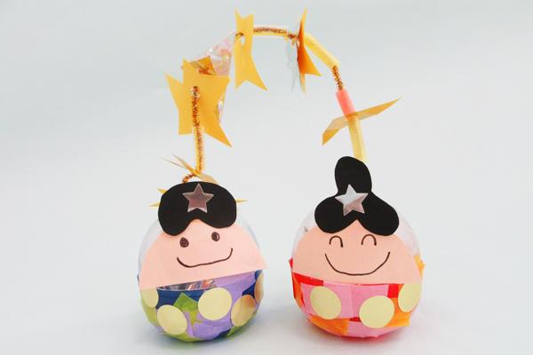 コロコロ おり姫さま ひこ星さま(0歳児)