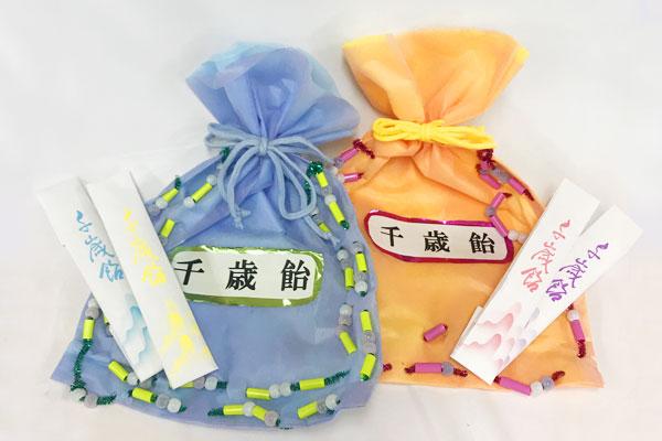不織布で巾着千歳飴袋をつくろう(5歳児)