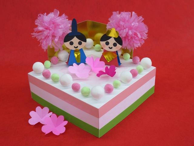 ひなまつりケーキをつくろう(5歳児)