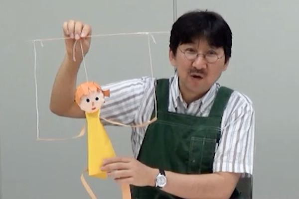 糸あやつり人形をつくってあそぼう